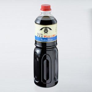 画像1: 別印濃口醤油(べつじるし こいくちしょうゆ)