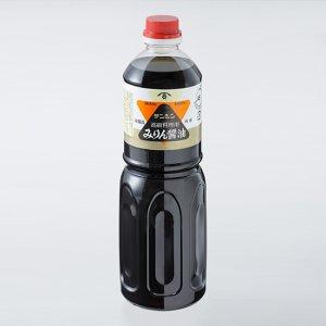 画像1: みりん醤油