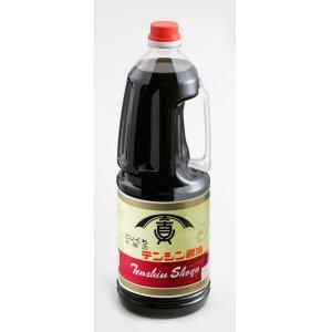 画像1: 本印濃口醤油(ほんじるし こいくちしょうゆ)