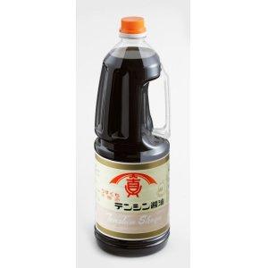 画像1: 本印淡口醤油(ほんじるし うすくちしょうゆ)